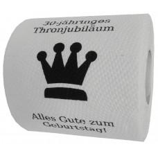 Klopapier - Geburtstag Thronjubiläum - Empfänger und Zahl angeben!
